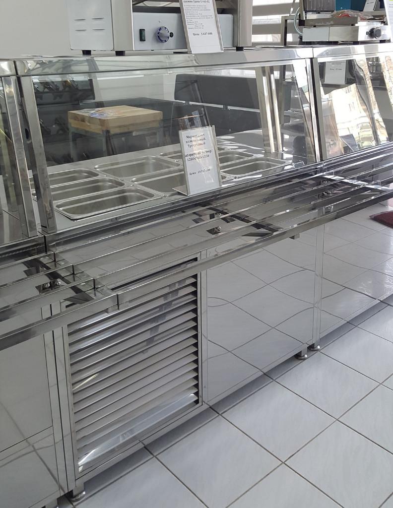 Мармит стол холодильный трехрядный-0