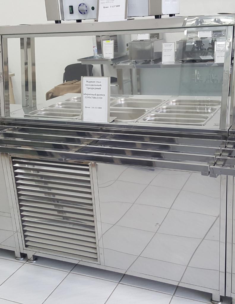 Мармит стол холодильный трехрядный-1