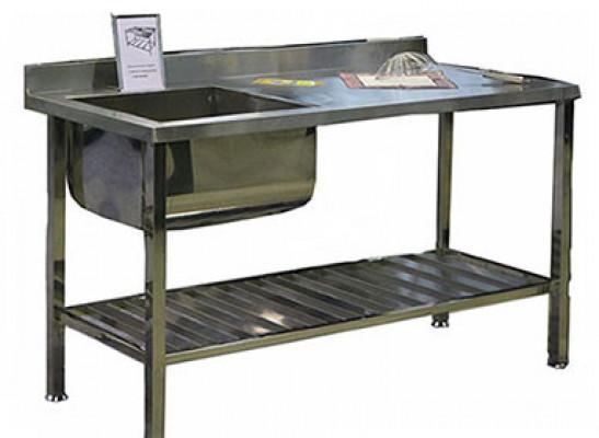 Стол разделочный с мойкой из нержавеющей стали. Каркас из нержавеющего металла